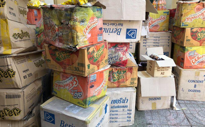 Tiêu hủy hàng siêu thị hết hạn sử dụng